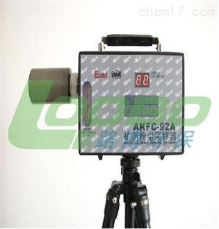 AKFC-92A供应青岛路博AKFC-92A型矿用粉尘采样器
