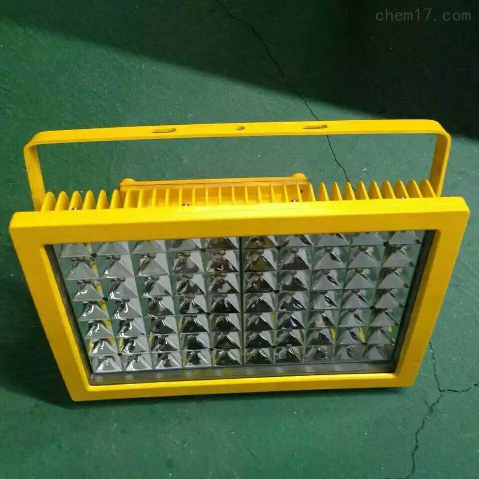 100WLED防爆灯,LED防爆灯批发,沈阳lED防爆灯价格
