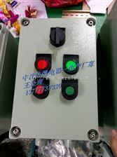 LBZ58-K1G防爆操作柱防爆操作按钮控制箱防爆就地控制箱LBZ58-K1G