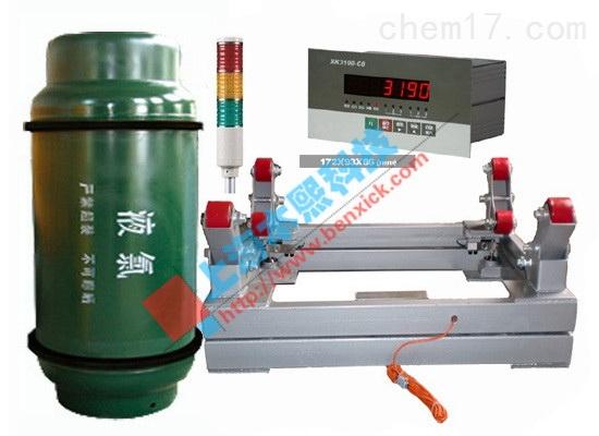 带RS232/485接口朗科电子钢瓶秤防腐蚀碳钢