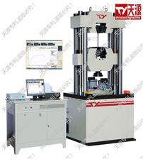 TY-WAW电液伺服万能试验机(300KN-1000KN)