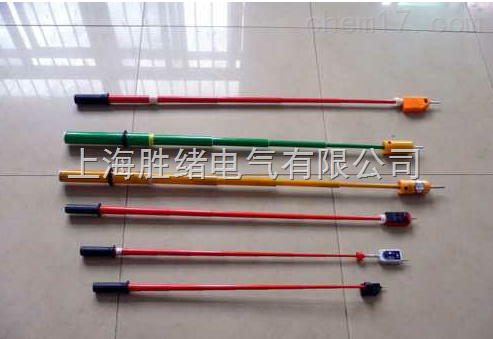 YDQ-10KV高压交流验电器/高压验电器/验电器
