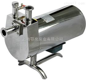 ZXB型不锈钢卫生泵ZXB不锈钢自吸泵