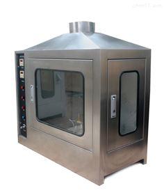 建材可燃性试验仪