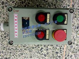 LBZ58-A2D2K1G防爆操作柱防爆操作按钮控制箱防爆就地控制箱LBZ58-A2D2K1G