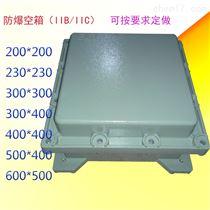 BXJ防爆接线箱600*800尺寸货期多长