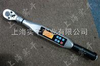 緊固檢測扭矩扳手摩托車緊固螺栓用的數顯扭矩扳手