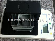BXA28-2固液體比重計 粉體密度測試儀 固液體密度測試儀