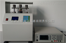BXA32智能粉體剪切儀(環形剪切) 粉體流動行為分析儀