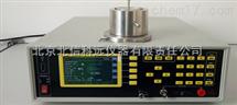BXA34粉體強度測試儀 粉體壓縮強度測試儀 粉體壓縮強度分析儀