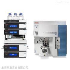 赛默飞 TSQ-Qua Ultra三重四极杆液质联用仪