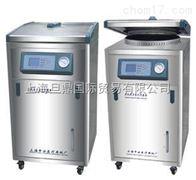 LDZM-80KCS 80立升 立式压力蒸汽灭菌器 出售
