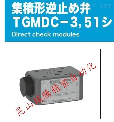 东京计器TOKYOKEIKI叠加阀TGMDC3YAL51