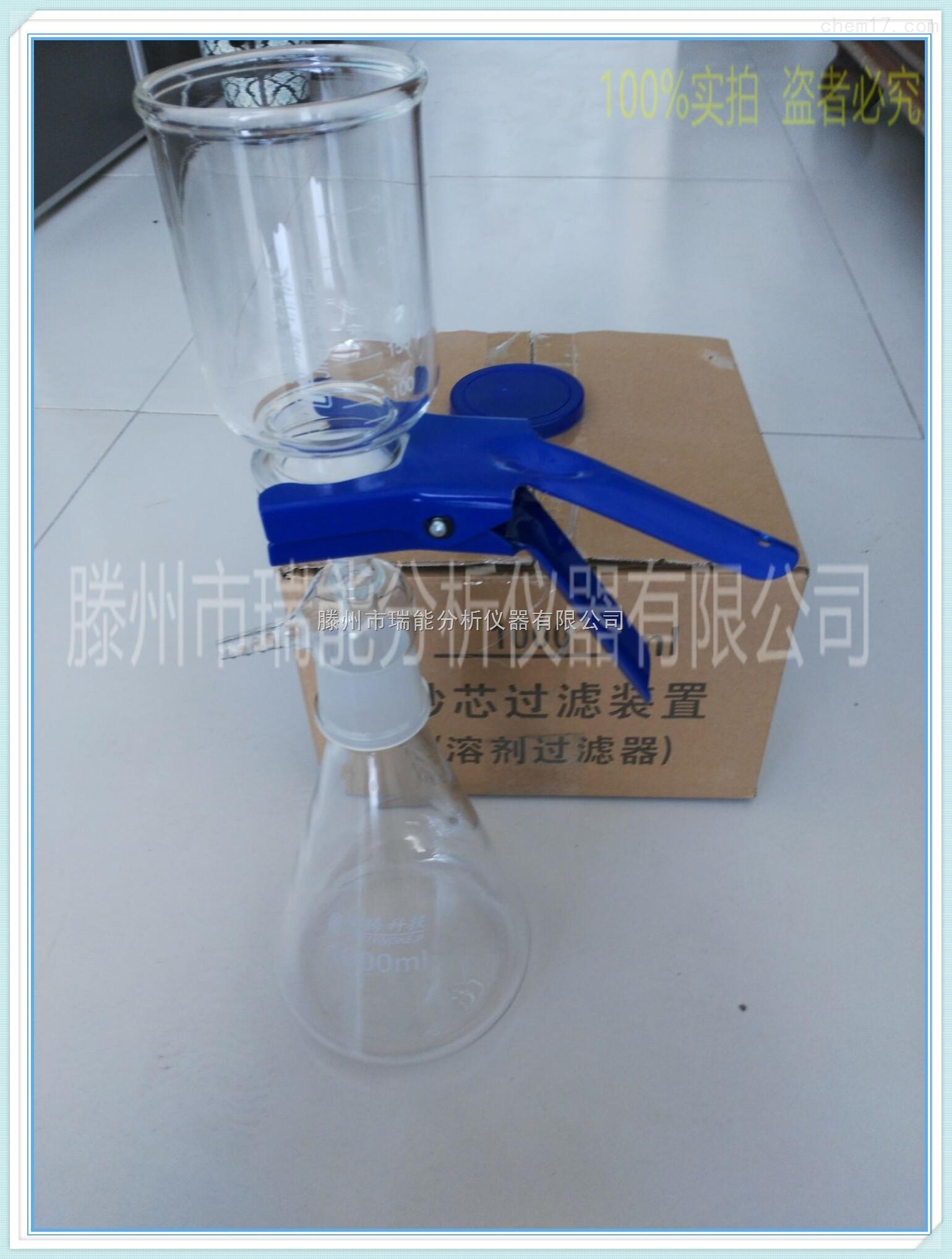 气相色谱仪 砂芯过滤装置 溶剂过滤器