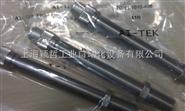 RH1522-013阿泰克AI-TEK转速探头上海有现货