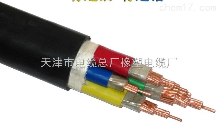 天津小猫牌ZRKVV阻燃控制电缆NHKVVP阻燃耐火控制电缆