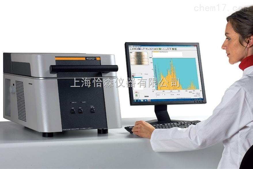 菲希尔XAN220型X射线荧光法镀层测厚仪