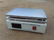 DB-2A恒温不锈钢电热板