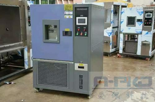 低温试验箱-70