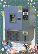 防爆试验高低温箱厂家 电池防爆高低温试验箱