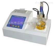 HTYWS-H微量水分测定仪