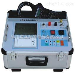 HTRG-H全自动电容电感测试仪