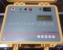 HT2678A水内冷发电机绝缘测试仪