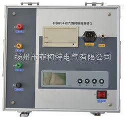 JSC-6000高压介质损耗测试仪