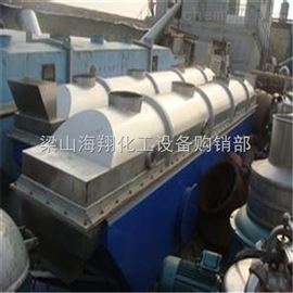 二手流化床干燥机优质供应商