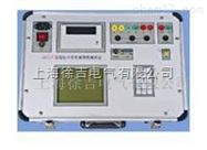GKC-F型高压开关机械特性测试仪