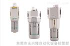 CKD起源处理油雾器L1000,L3000,L4000,L8000系列