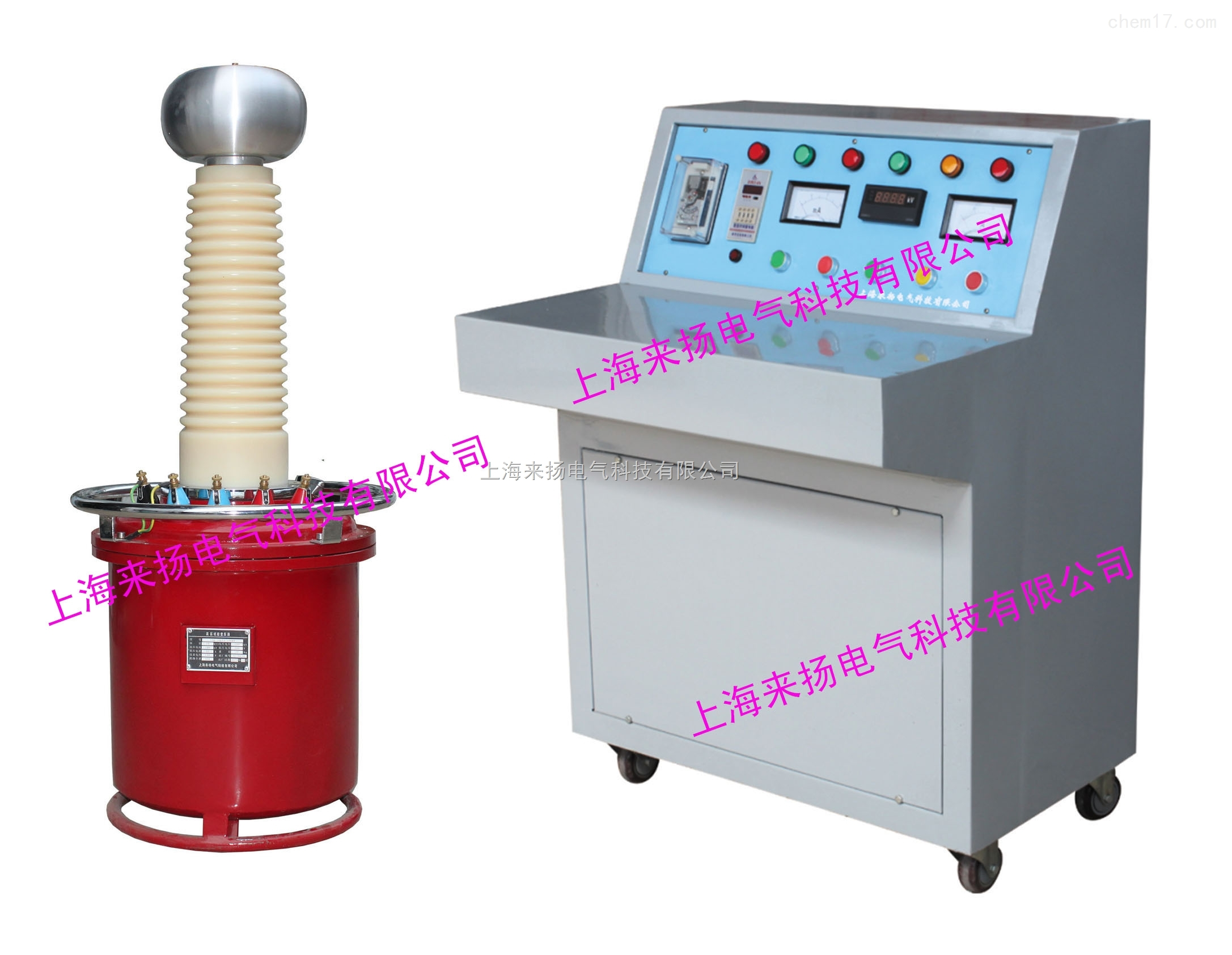 SF6充气式高压试验变压器