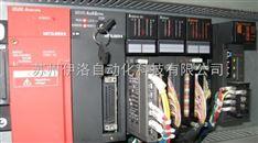 三菱可逆式接触器|三菱机械闭锁型接触器|三菱继电器|FX1S-20MT-001