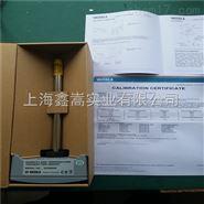 維薩拉溫濕度變送器HMT62  HMD62