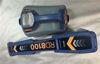 扬州雷迪管线探测仪价格金属管线仪