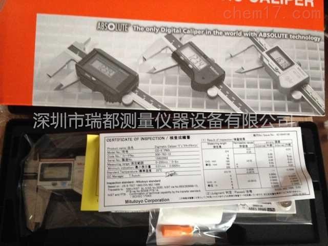 特价供应日本原装三丰Mitutoyo数显电子卡尺500-196