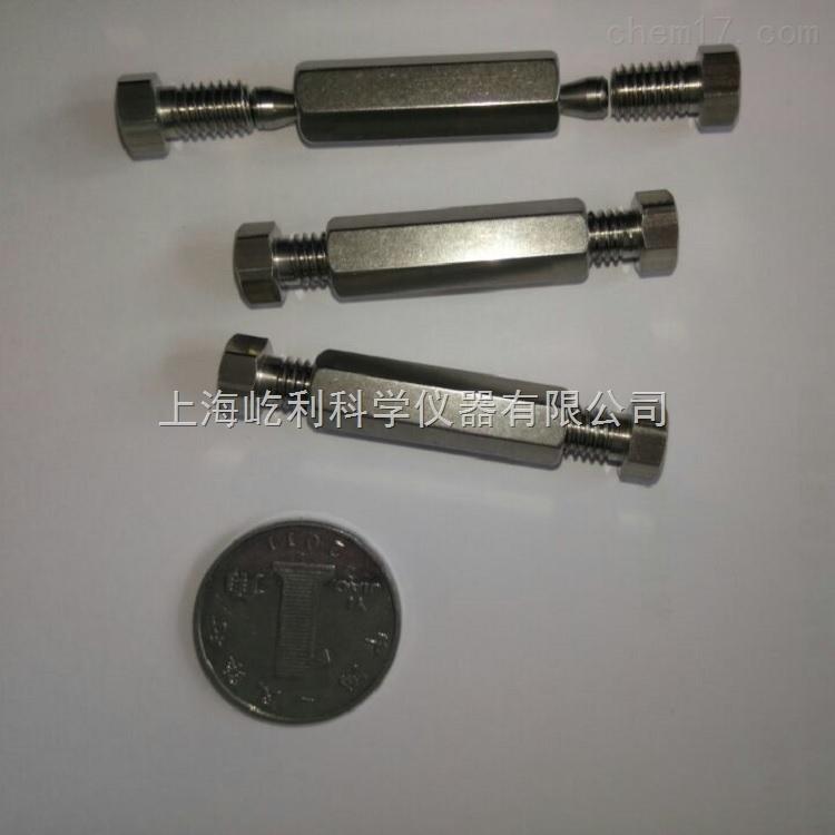 進口 液相色譜配件 二通 兩通 不鏽鋼 管線接頭