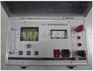 回路电阻测试仪YHHL-100A