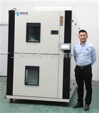 RTC-108温度冲击试验箱