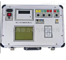 HD3384上海高压开关机械特性测试仪厂家