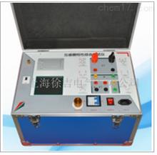 HD3341C上海互感器特性综合测试仪厂家