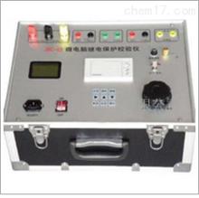 SL8201上海微电脑继电保护校验仪厂家