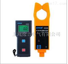 SL8006上海无线高低压钳形电流表厂家