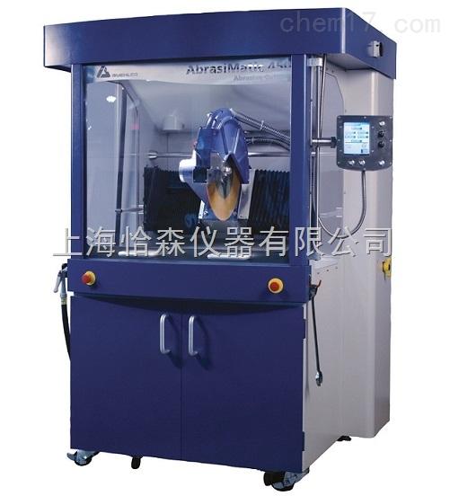 AbrasiMatic 450全自动砂轮切割机