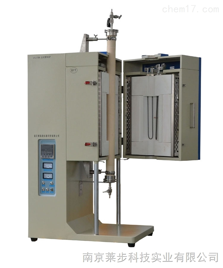 立式管式炉-莱步科技