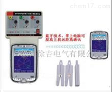 XDSC上海智能三相电力参数测试仪厂家
