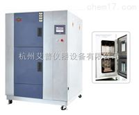 GDW-010衝擊試驗箱/溫度衝擊試驗箱