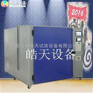THA-2350PF非标定做可编程恒温恒湿测试仪