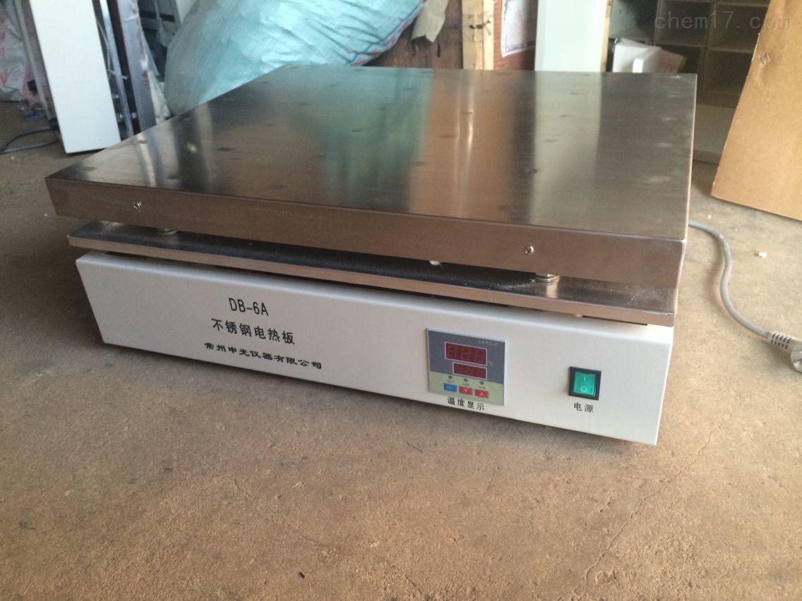 数显不锈钢电热板