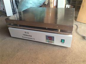 DB-6A数显不锈钢电热板